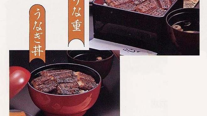川うめ - 料理写真: