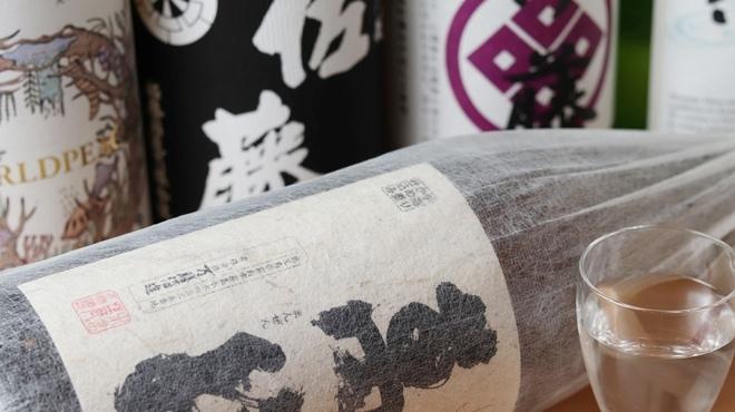 酒菜 わをん - メイン写真: