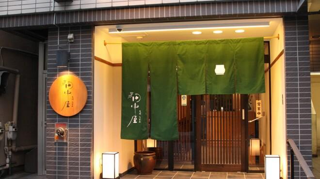 平沼 田中屋 - 外観写真:横浜 平沼 老舗の味
