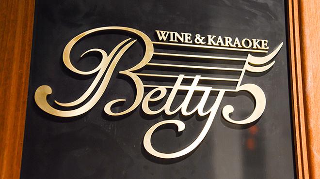 Betty5 - メイン写真: