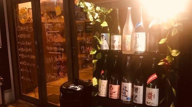 焼き鳥×燻製×日本酒 kmuri-ya - メイン写真: