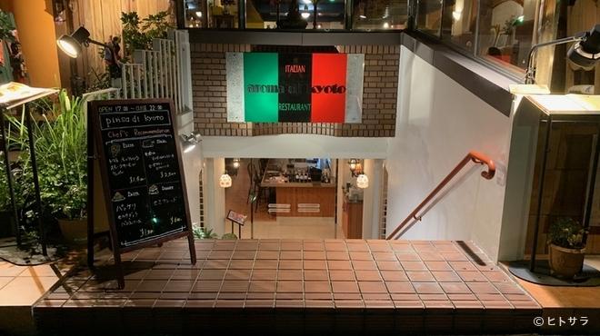 ピンサ ディ キョウト - 外観写真:お店の雰囲気