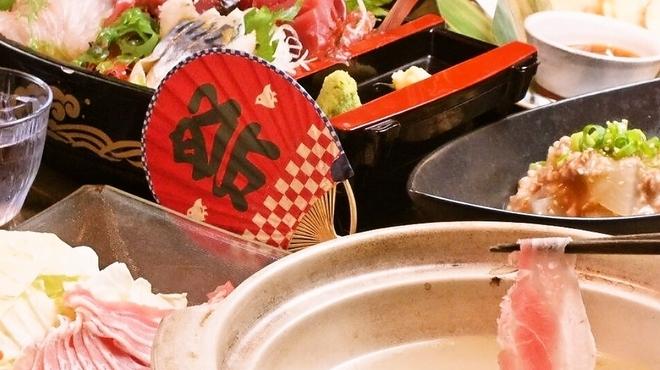 新宿 思ひ出酒場 えんなすび - メイン写真: