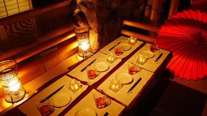 完全個室居酒屋&絶品料理食べ放題 桜花 - メイン写真: