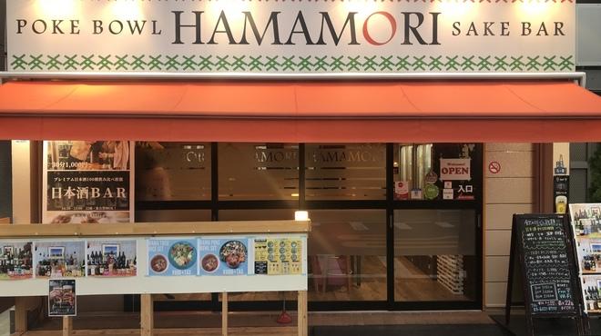 HAMAMORI - メイン写真: