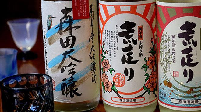 鬼の厨 しんすけ - メイン写真: