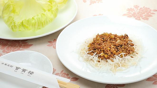 中華菜館 會賓楼 - メイン写真: