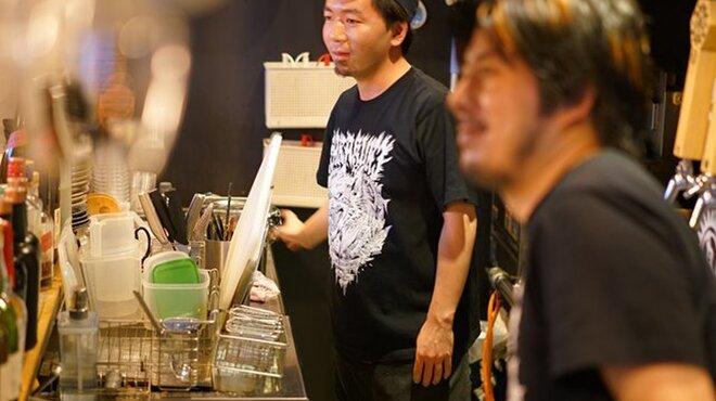 KARAKURI - メイン写真: