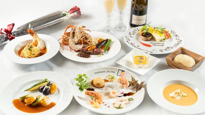 銀座 海老料理&和牛レストラン マダムシュリンプグレイス東京 - メイン写真: