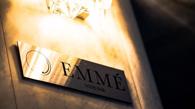 EMME - 外観写真:外観写真