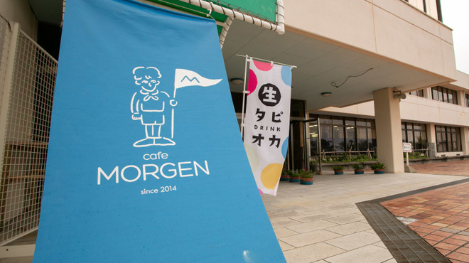 cafe MORGEN - メイン写真: