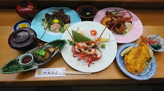 伊勢大阪屋 - メイン写真: