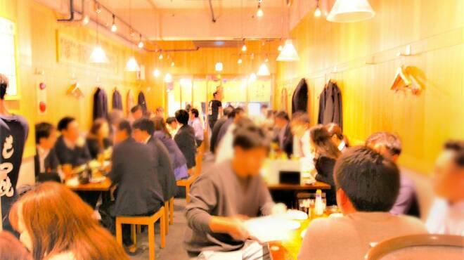 新宿三丁目 ふじ屋 - メイン写真: