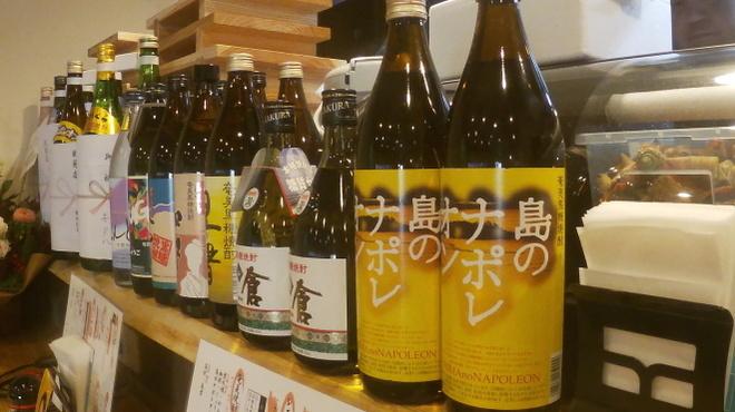 奄美大島料理 かめ - ドリンク写真:黒糖焼酎