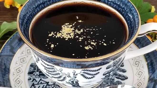 銀座の金沢 - ドリンク写真:金箔コーヒー
