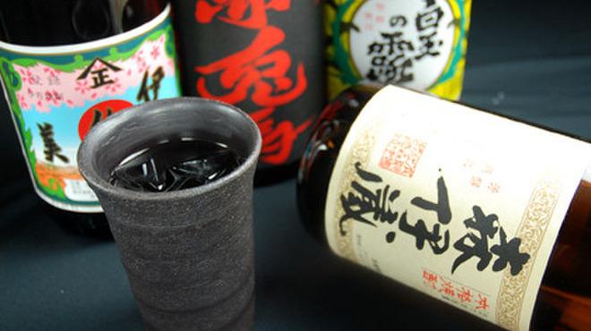 ほんまもん - 料理写真:プレミアム焼酎