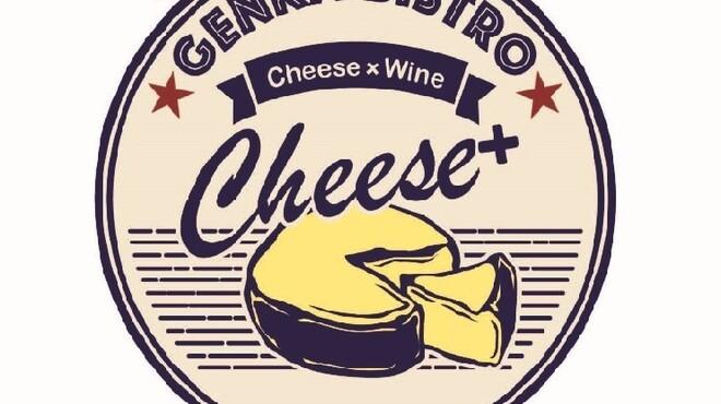 原価ビストロ チーズプラス - メイン写真: