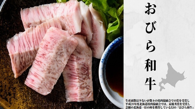 炉ばた ひろちゃん - メイン写真: