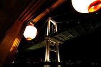 竹内 - 内観写真:船内からのレインボーブリッジ