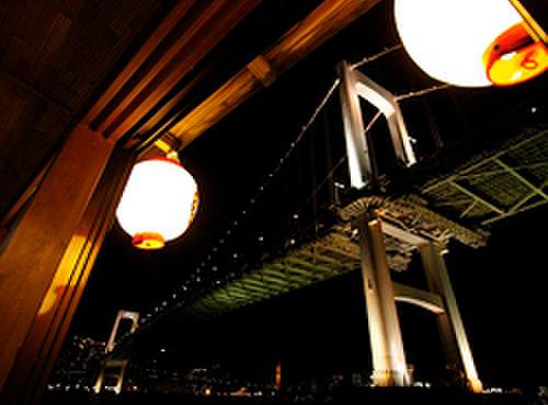 竹内 - 内観写真:目の前に迫る迫力満点のレインボーブリッジ。絶景を堪能下さい!