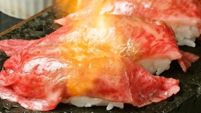 溶岩焼肉ダイニング bonbori - メイン写真:
