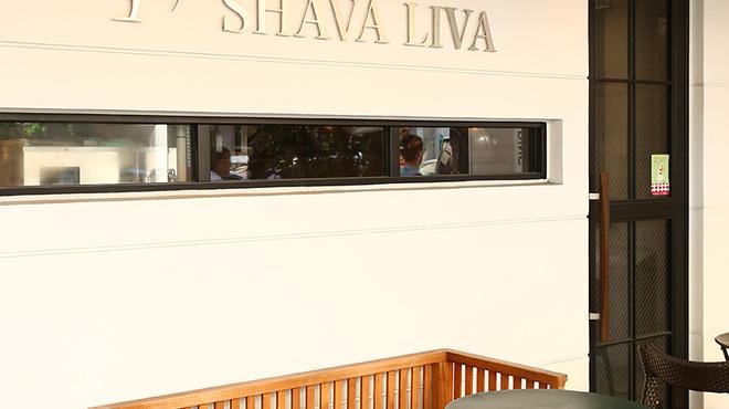 シャバ リバ - メイン写真: