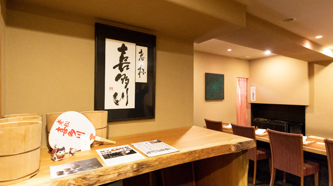 老松 喜多川 - メイン写真: