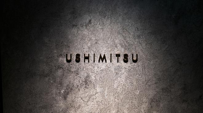 USHIMITSU - メイン写真: