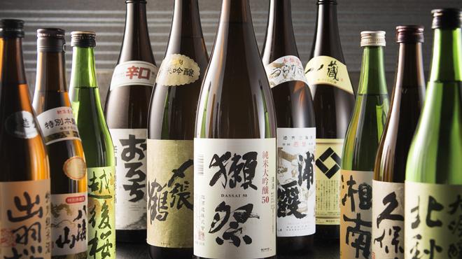 本格水炊きと博多もつ鍋 地鶏と九州料理 居酒屋 鳥邸 - メイン写真: