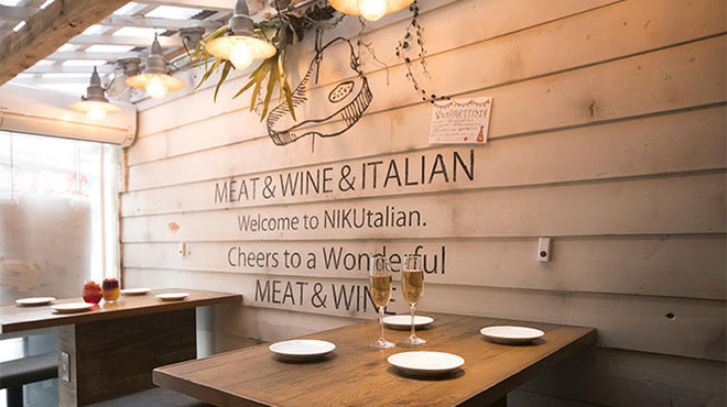 肉talian 肉バル&ワイン&イタリアン - メイン写真: