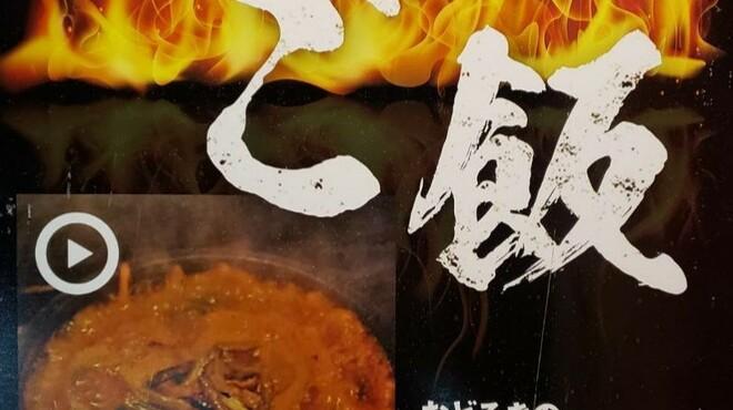 焼肉食道 しんしん - メイン写真: