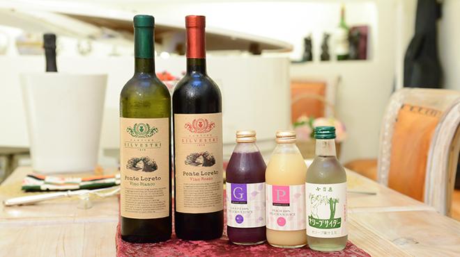 リストランテ小林 - ドリンク写真:ワイン&ソフトドリンク