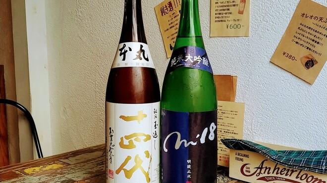 天ぷら Dining ITOI - ドリンク写真: