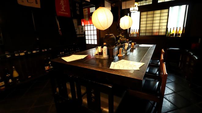 江古田 漁師のあぶり家 - メイン写真:
