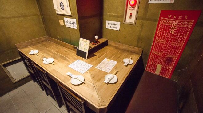銀座 ほんじん - メイン写真: