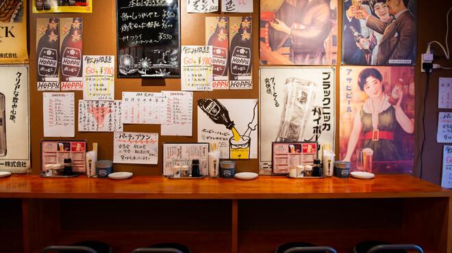 CarneTribe 3rd ホルモン酒場 - メイン写真: