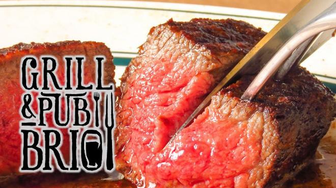 GRILL&PUB BRIO - メイン写真: