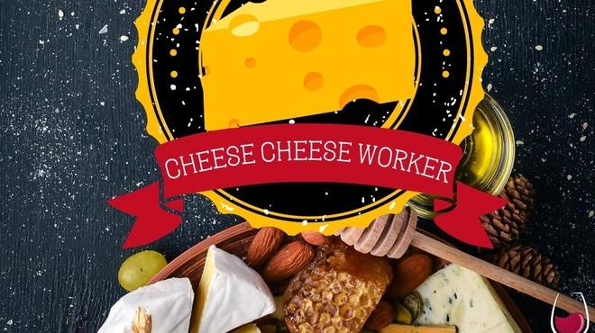 Cheese Cheese Worker - メイン写真: