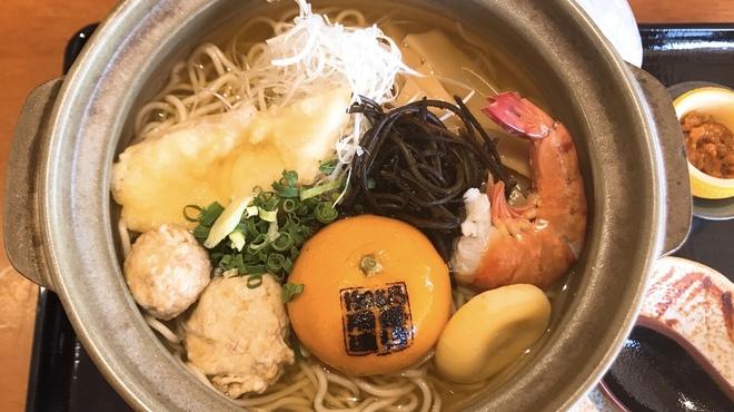 レストラン・グリーンガーデン - 料理写真:みかん鍋らーめん