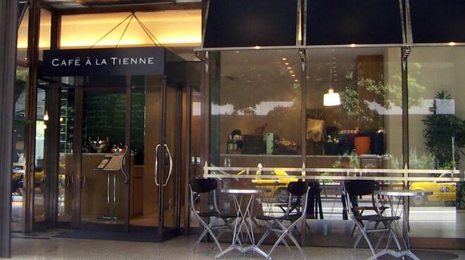 CAFE A LA TIENNE - メイン写真: