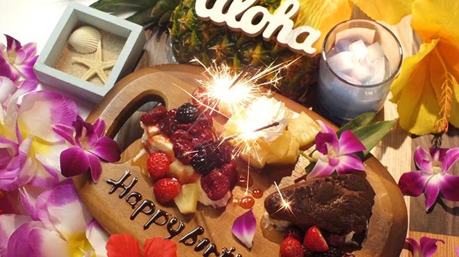 ウミヤ ハワイアン カフェ - メイン写真: