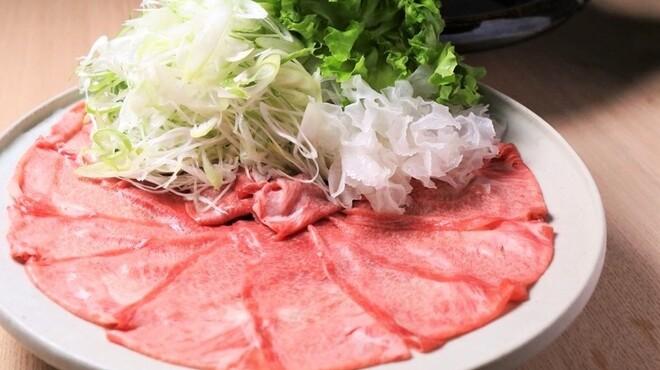 牛タンと野菜巻き串 おくお - メイン写真: