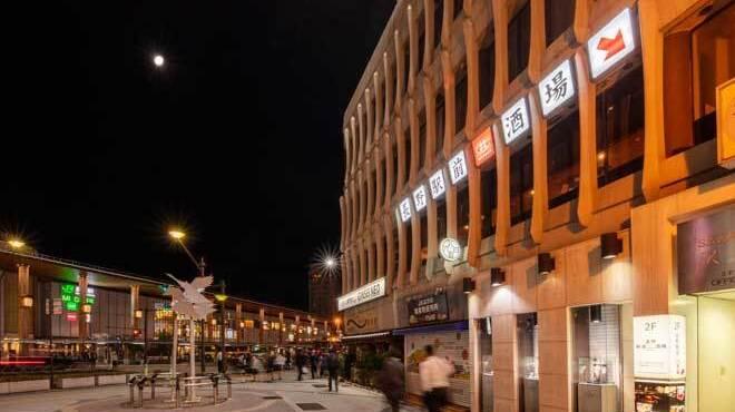 長野駅前酒場 - メイン写真: