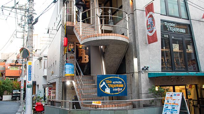 原宿タップルーム - メイン写真: