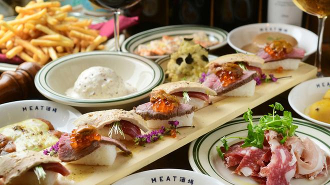 肉とフレンチ串 ネオビストロ 大衆ロッシーニ - メイン写真: