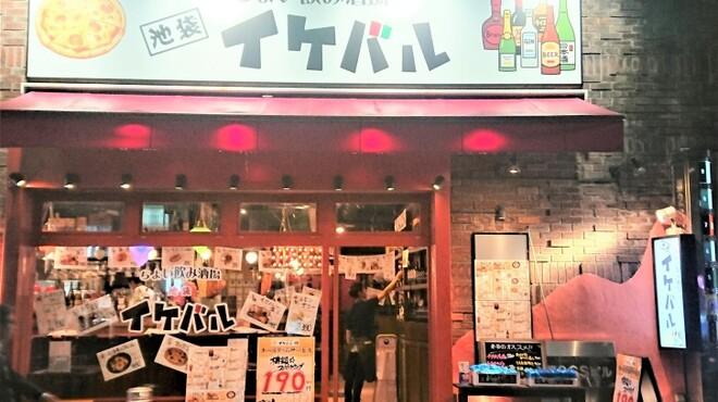 ちょい飲み酒場 イケバル - メイン写真: