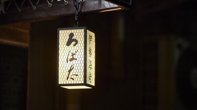 ろばた(呂者堂) - メイン写真:
