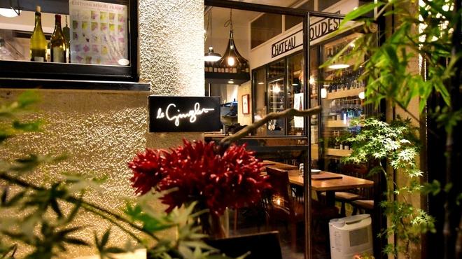 ワインと日本酒のお店 ル ジャングレ - メイン写真: