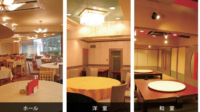 中国酒房 興慶 - メイン写真: