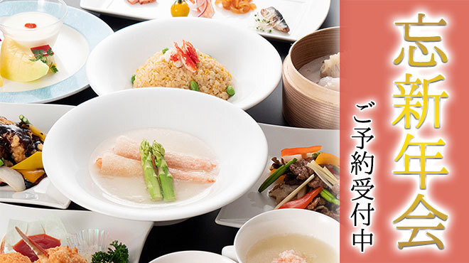 中国料理 景山 - メイン写真: